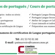 Centre culturel Camões à Paris - Cours de portugais